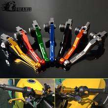 Brake Clutch Levers For YAMAHA YZ250 YZ250F YZ80 YZ85 YZ125 YZ426F YZ450F YZ250X YZ250FX YZ450FX YZ 80 85 125 250 426 450 F X FX new motorcycle rear brake disc rotor for yamaha wr yz 125 250 f250 426 hrd gs 97 250 d20