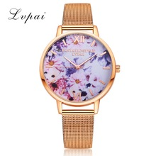 Ladies Rose Gold Wrist Watches Luxury Brand Fashion Women's Flower Dial Quartz Clock Metal Mesh Dress Watch Female montre femme guou womens watches waterproof fashion dress ladies wrist watch simple date dial clock rose gold watch female pink black purple