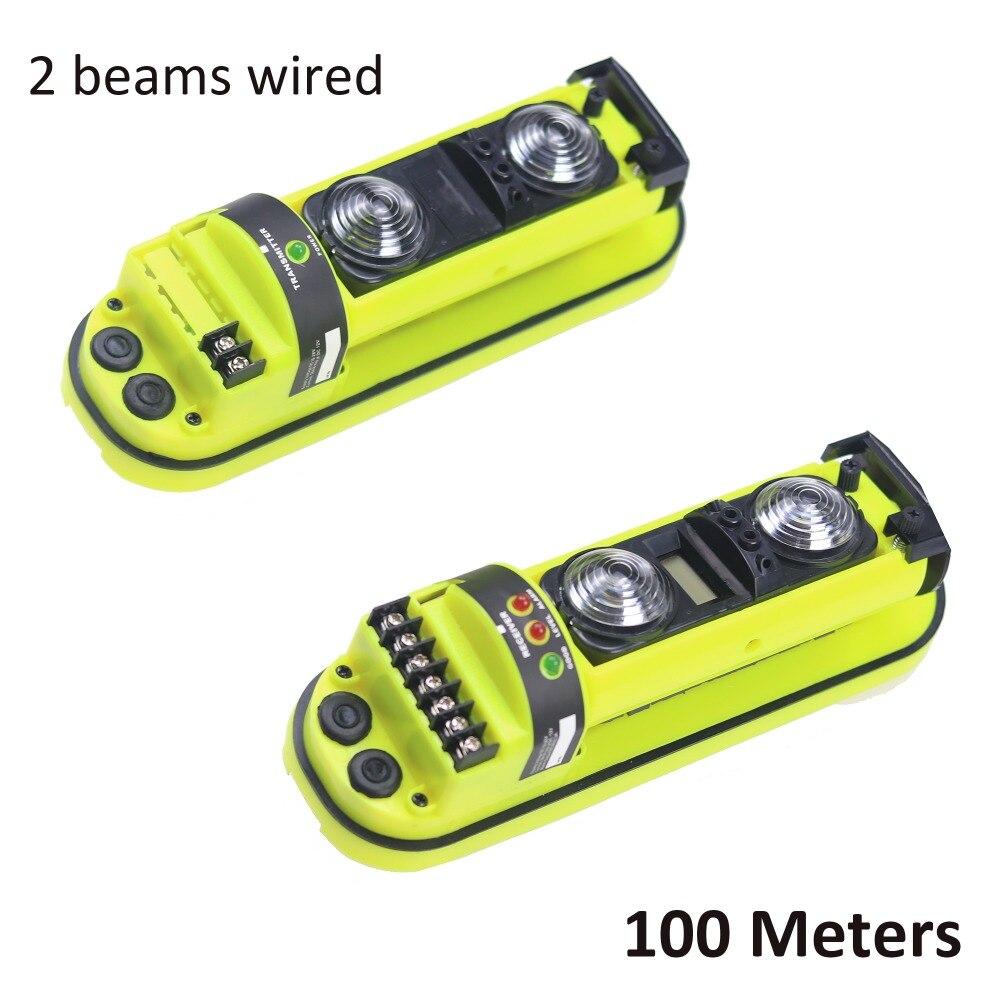 GZGMET 100 Meter Photoelectric TWO Beams Infrared Sensor Home Security Waterproof Alarm Detector