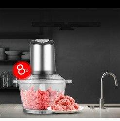 Maszynka do mielenia mięsa wykorzystuje elektryczny młynek do rezygnacji w duże ilości i wymieszać mielone warzywa nowy