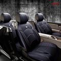 Brand car seat cushion  Luxury Leather car Seat Cover Four seasons car leather seat cover 5 seat