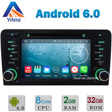 7″ HD 1024*600 Android 6.0.1 Octa Core CPU 64-BIT 2GB RAM 32GB ROM Car DVD Player Radio Stereo GPS Navigation For Audi A3 S3 RS3