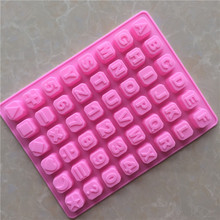 star-shaped English alphabet silicone chocolate manual DIY ice lattice digital soap mold