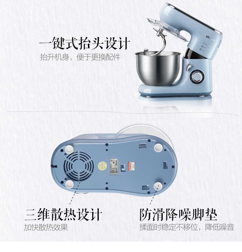 Bread Maker Home Small Dough Mixer Automatic Kneading Machine Multi-function Noodles Stir Flour Machine Milk Machine 15