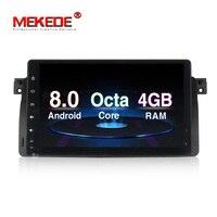PX5 4 GB RAM Android8.0 car DVD Player GPS para BMW E46 M3 som do carro unidade de cabeça 32G ROM frete grátis mic suporte presente SWC