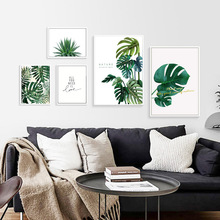 Nordic Poster Plant Green Leaf Print Canvas Art Posters And Prints Quotes Wall Decorative Pictures Unframed