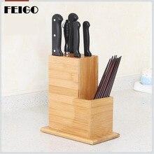 Feigo 1 pc 竹ナイフラック多機能穴クリエイティブ収納ラック木材ナイフスタンド用品包丁ホルダー F487