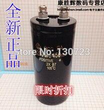 Condensateur électrolytique en aluminium 450V 2200uf 450V 50*105mm 105C 450VDC 2200MFD 450VDC nouveau