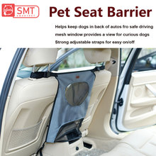 SMARTPET Pet Dog Car Barrier Anti-collision Mesh Puppy Kitten Rear Seat Fence Anti-dog Harassment Safety