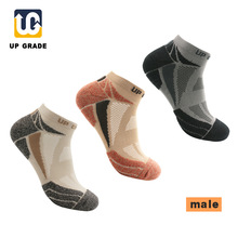UG Cotton Menn Running Women Socks Sykling Riding Sykkel Sykkel Sokker Breathbale Basketball Sport Sokker