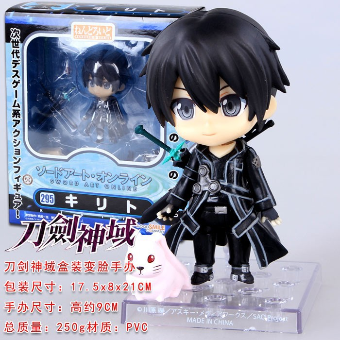 Cute Nendoroid 295 Sword Art Online Kirito PVC Action Figure Collection Model Toy touken ranbu online good smile face changable 511 mikazuki munechika nendoroid pvc action figure collectible model toy