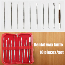10pcs/set Dental Lab Stainless Steel Kit Wax Carving Tool Set Surgical Dentist Sculpture Knife Dentistry Instrument Tools