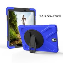 For Samsung Galaxy Tab S3 9.7 SM-T820 T820 T825 Kids Safe Shockproof Heavy Duty Silicone+PC Kickstand Case Hybrid Defender Cover цена и фото