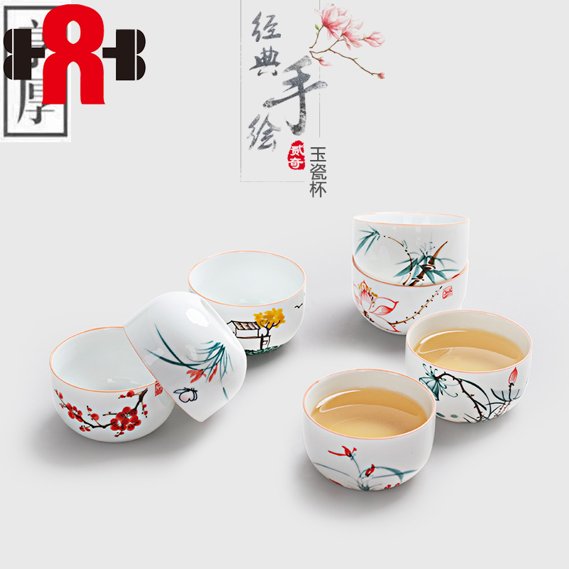 6 pièces/ensemble blanc de chine tasse à thé, puer thé en porcelaine chinoise kung fu thé set de haute qualité Kung Fu peint à la main voyage
