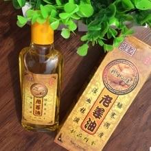 Ginger Essential Body Massage Oil 230ml