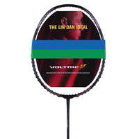 Badminton Racket With String Carbon Sports Badminton Raquete