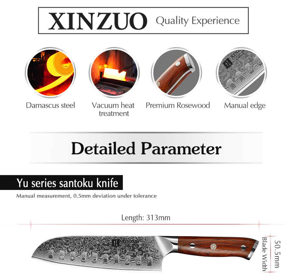 7'' in. Santoku Kitchen Knives 67 layers Damascus Steel Meat Vegetables Rosewood Chef Knife