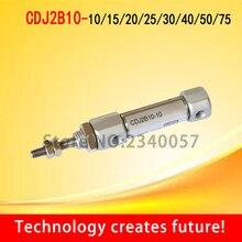 CDJ2B10-10/15/20/25/30/40/50/75/100 Миниатюрный Мини-цилиндр из нержавеющей стали с двойным пневматический цилиндр 10 мм B