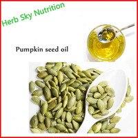 100 Pure Plant Pumpkin Seed Oil 10ml