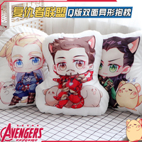 Marvel's Movie The Avengers Thor Loki Iron Man Anime Cosplay Doll Plush Stuffed Cushion Throw Pillow Toy Boy Girl's Xmas Gift