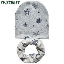 Fashion Snowflake Baby Hats for Girls Cotton Baby Boy Hat Infant Hats set Children Cap Scarf Collar Autumn Winter Kids Hat Scarf цена в Москве и Питере