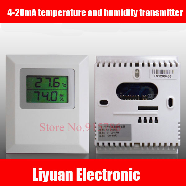 4 20mA temperature and humidity transmitter 0 10V 0 5V output with display wall mounted temperature