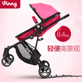 baby stroller high landscape light baby cart baby trolley can be a two-way button to take a car can be folded