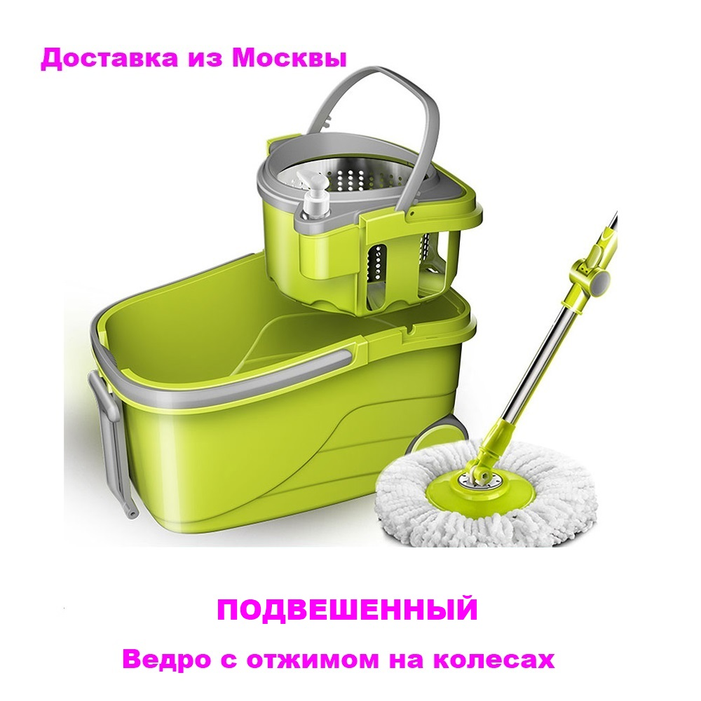 Suspended Separation Bucket Smart Mop With Wheels Spin Noozle Mop Clean Broom Head Cleaning Floors Windows