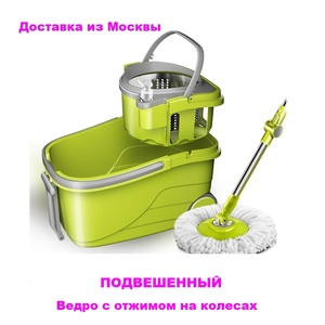 Image 1 - Suspended Separation Bucket  Mop With Wheels Spin Noozle Mop Clean Broom Head Cleaning Floor Windows Clean Tools