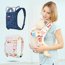 Portable Ergonomic Baby Carrier Sling Breathable Kangaroo Hipseat Backpacks & Carriers Multifunction double Shoulder 3-36M