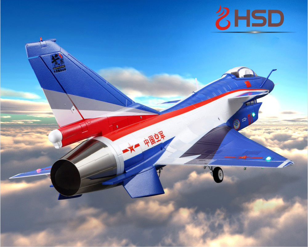 HSD August 105MM J10 EDF 6S 120A ESC RC Plane Hydraulic Landing Gear PNP Model falmec plane top parete 120 ix 800