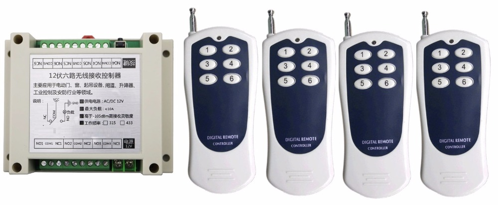 DC 12V 6CH Channel Wireless RF Remote Control Switch 50-200m 4pcs Transmitter+ 1pcs Receiver Controller Learning Code 6 Buttons digital 12v 1 channel fixed code rf gate garage door 1 transmitter and 12 receiver remote control switch 4313