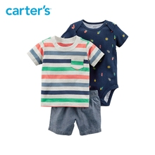 3pcs striped tee insect prints bodysuit chambray shorts clothing sets Carter s baby boy soft cotton