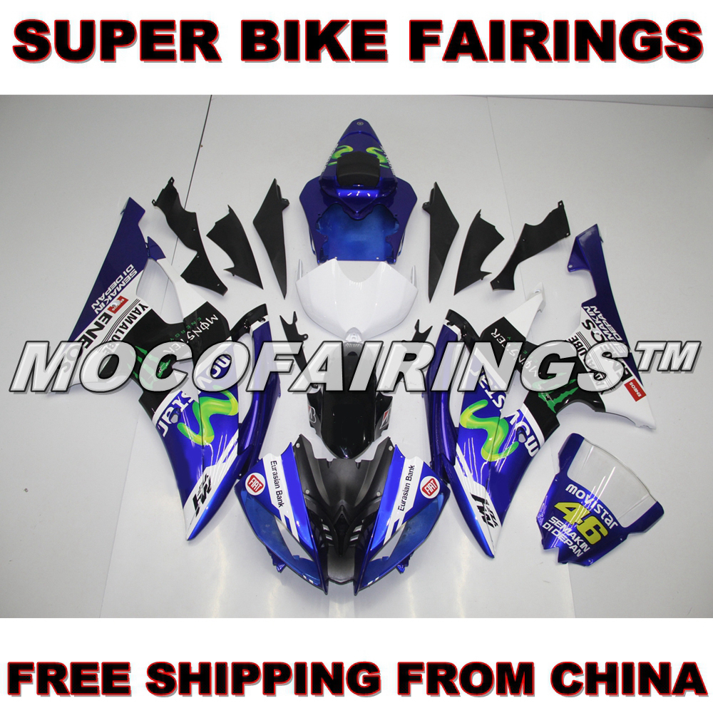 ROSSI VR46 MOVISTAR 1:1 Fitment ABS Injection Plastic Mold For Yamaha YZF R6 2008 2009 2010 2011 2012 2013 2014 Fairing Kits mouse component plastic injection mold cnc machining household appliance mold ome mold