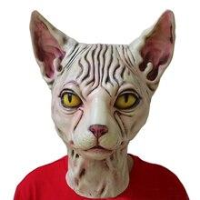 Erashioky realista látex horror sphynx máscara traje de halloween adulto assustador gato carnaval festa bar suprimentos