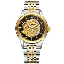 font b 2017 b font Business Mechanical Watches Mens Skeleton Tourbillon Automatic Watch Men Gold