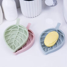 Multi-functional household storage soap box Bathroom Shower Leaf Shape Soap Box Dish Storage Plate Tray Holder Case Container 3(China)