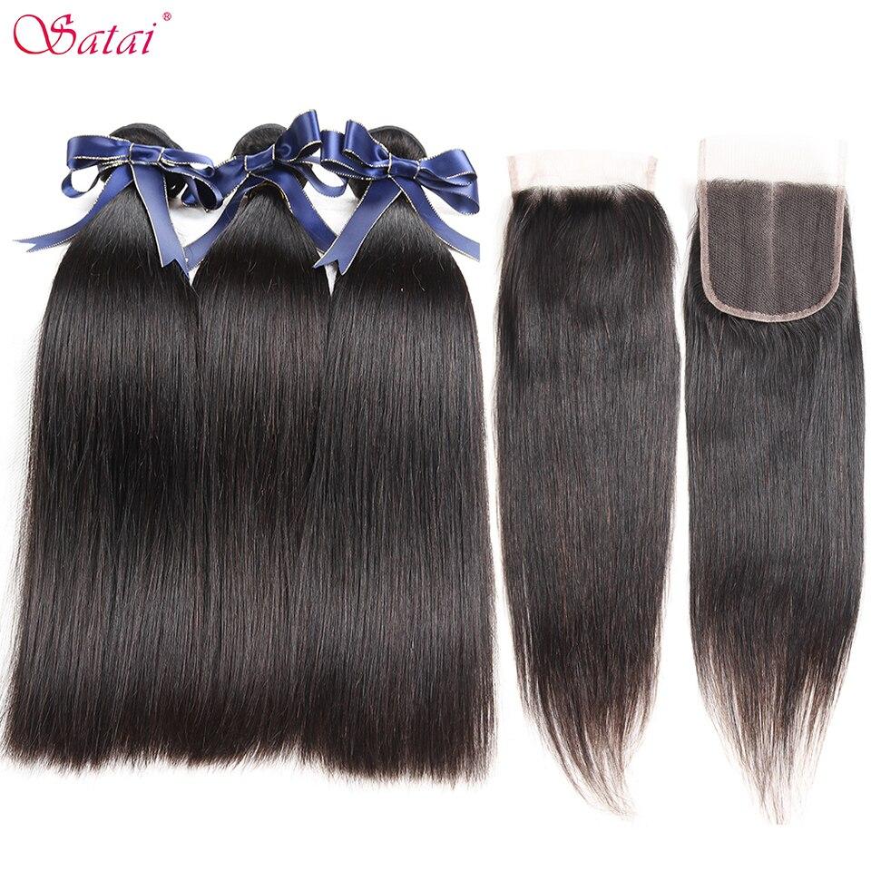 Satai שיער ברזילאי ישר שיער טבעי חבילות עם סגירת צבע טבעי 3 חבילות עם סגירת משלוח חלק רמי הארכת שיער