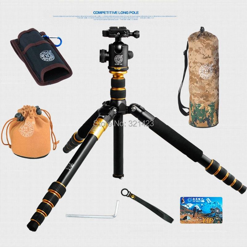 QZSD Q668 Professionnel en alliage d'aluminium et de magnésium - Caméra et photo - Photo 2