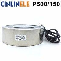 CL P 500/150 10000KG/100000N Holding Electric Magnet Lifting Solenoid Sucker Electromagnet DC 6V 12V 24V Non standard custom