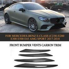 E класс углеродного волокна спереди бамперные вентиляционные отверстия туман лампы Накладка для mercede benz C238 спорт только 2017 2018 E43 AMG E300 E400