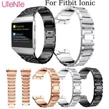 Inlay diamond Watchband For Fitbit Ionic Fashion/Classic replacement bracelet smart watch wristband