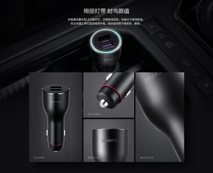 Image 5 - Original Huawei SuperCharge Car Charger 2 Max 40w Fast Charging Dual USB Output With 5A Cable For Huawei Mate 20 Pro Mate20 RS