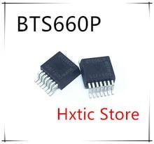 10PCS/LOT BTS660P BTS660 660 TO-263 NEW
