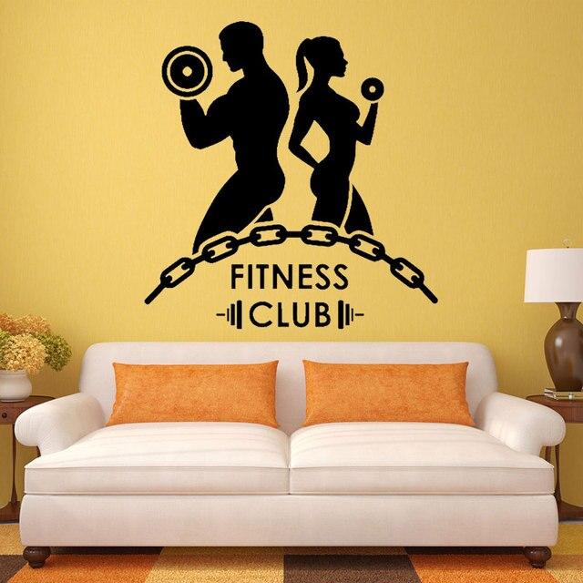 Club de remise en forme Poids Force Gym Force Wall Art Autocollants ...