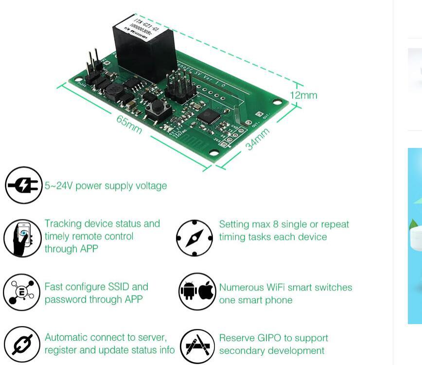 RCmall Sonoff SV безопасное напряжение WiFi беспроводной переключатель Умный дом модуль поддержка вторичного развития FZ2025
