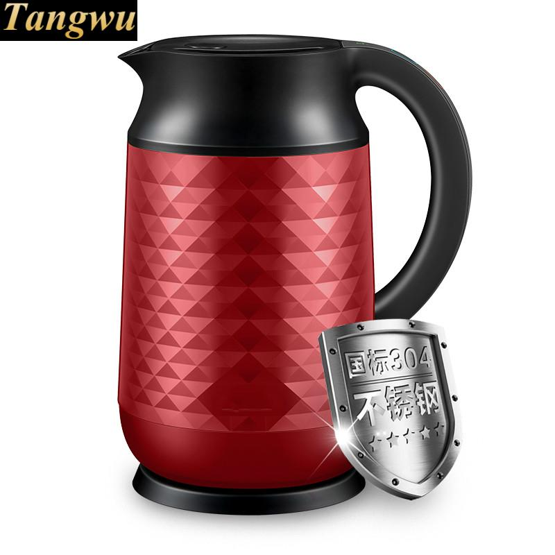 An electric kettle thermos can be automatically powered off by aAn electric kettle thermos can be automatically powered off by a