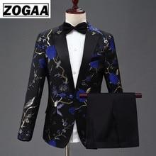 ZOGAA Новый дизайн мужской стильный вышивка королевский синий зеленый красный цветочный узор костюмы