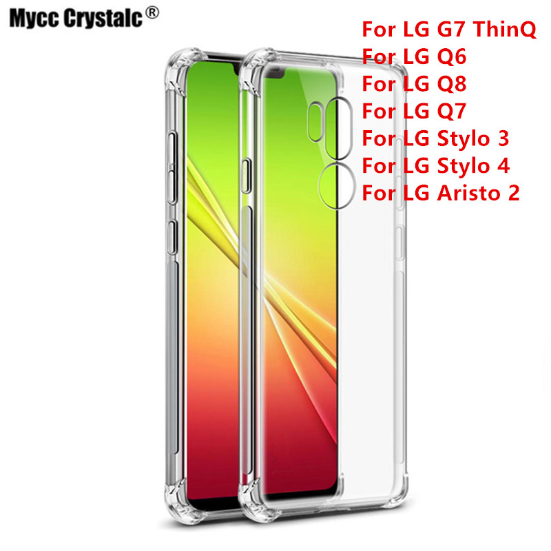 US $1 69 15% OFF|Airbag Drop Protection Soft TPU Case For LG Stylo 3 4  Aristo 2 Clear Case For LG G7 ThinQ Fit Q6 K11 Q8 Q9 Q Stylus Plus Cover-in