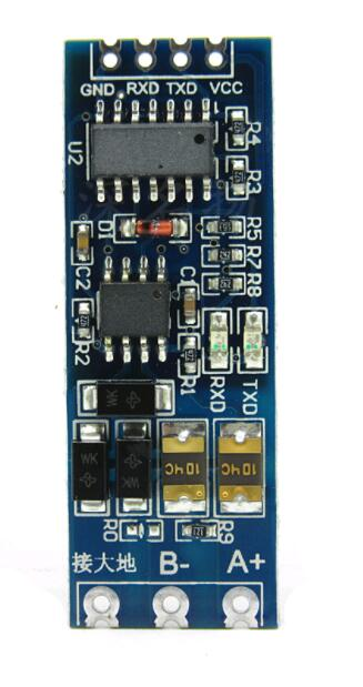 Free Shipping 10PCS/LOT MCU TTL To RS485 Module 485 To Serial UART Level Mutual Conversion Hardware Automatic Flow Control